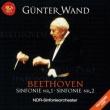 Symphonies Nos.1, 2 : G.Wand / NDR Symphony Orchestra (1997, 1999)(Hybrid)