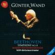 Mozart Serenade No.9, Beethoven Symphony No.4 : G.Wand / NDR Symphony Orchestra (2001)(Hybrid)