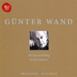 Bruckner Symphony No.4, Schubert Symphony No.5 : G.Wand / NDR Symphony Orchestra (2001)(2SACD)(Hybrid)
