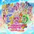 [eiga Precure Allstars New Stage Mirai No Tomodachi]shudaika Single