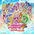 [eiga Precure Allstars New Stage Mirai No Tomodachi]shudaika Single