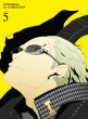 Persona4 The Animation Volume 5 [Limited Manufacture Edition]