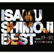 10 Shunen BEST Album Dou +Sei (+DVD)[Limited Edition]