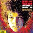 Chimes Of Freedom: The Songs Of Bob Dylan Honoring 50 Years Of