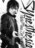 DAICHI MIURA LIVE TOUR 2011 -Synesthesia [First Press Limited Edition] Daichi Miura