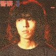 Zunou Keisatsu 3 (Papersleeve)