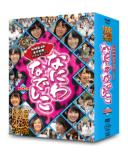 Naniwa Nadeshiko DVD BOX2 [First Press Limited Edition]