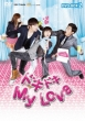 Pit-a-pat, My Love DVD BOX2