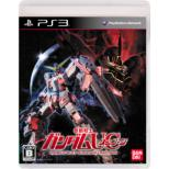 Mobile Suit Gundam Unicorn Special Edition Game Soft (Playstation 3)