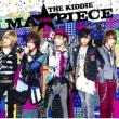 MA[STAR]PIECE (+DVD)[First Press Limited Edition]