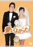 Finding Mr.And Ms.Right Dvd-Box2