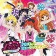 Pretty Rhythm Aurora Dream Prism Song Collection
