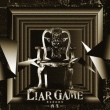 Liar Game -Reborn-Original Soundtrack