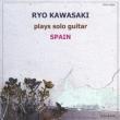 Spain/Kawasaki Ryo Plays Solo Guitar