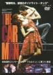 Adventures In Motion Pictures: Car Man