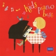 Kids Piano Best