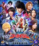 Kaizoku Sentai Gokaiger Vol.11