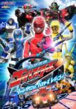 Tokumei Sentai Go Burster Vol.1