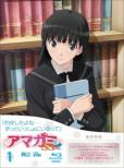 Amagami Ss+Plus 1 Ayatsuji Tsukasa