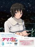 Amagami Ss+Plus 3 Nanasaki Ai