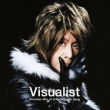 Visualist -Precious Hits Of V-Rock Cover Song-