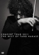 CONCERT TOUR 2011 THE BEST OF TARO HAKASE