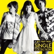 Single Collection (+DVD)