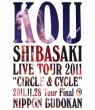 Kou Shibasaki Live Tour 2011 CIRCLE & CYCLE 2011.11.28 Tour Final @ NIPPON BUDOKAN (Blu-ray)