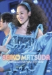 SEIKO MATSUDA COUNT DOWN LIVE PARTY 2011-2012 [First Press Limited Edition]