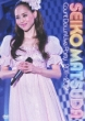 SEIKO MATSUDA COUNT DOWN LIVE PARTY 2011-2012