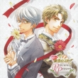 Hyakuman Nin No Kiniro No Corda Cd Dai 2 Dan