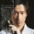 Togi Hideki Juugo Shuunen Self Cover