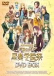 Live Video Neoromance Festa La Corda D`oro Seisogakuinsai DVD BOX