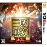 Dynasty Warriors 2 VS