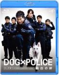 Dog*police Junpaku No Kizuna