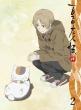 Natsume Yuujin Chou Shi 2 [Limited Manufacture Edition]
