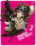 Bodacious Space Pirates 3 Blu-ray [First Press Limited Edition]