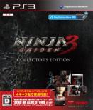 NINJA GAIDEN 3 Collector' s Edition