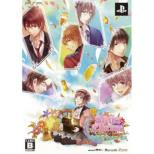 Atelier Elkrone Dear for Otomate (Limited Edition)