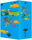 Manga Nippon Mukashi Banashi Dvd-Box 7
