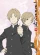 Natsume Yuujin Chou Shi 3 [Limited Manufacture Edition]