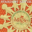 Magic -Te Wo Tsunagou (+DVD)[First Press Limited Edition]