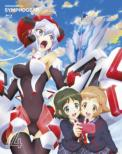 Senki Zessho Symphogear 4 [First Press Limited Edition]