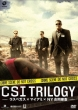 CSI: Trilogy