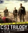 CSI: Trilogy