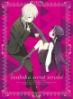 Inu x Boku Secret Service 1 [Limited Manufacture Edition]