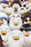 Gintama' 09 [Limited Manufacture Edition]