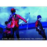 w-inds.BEST LIVE TOUR 2011 FINAL at Nippon Budokan [First Press Limited Edition]