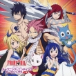 Anime[fairy Tail]opening&Ending Theme Songs Vol.2
