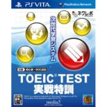 Toeic Test HP